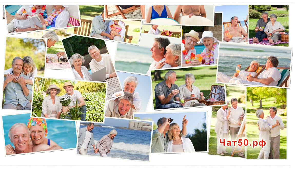 общение людей в чате от 50 и больше лет