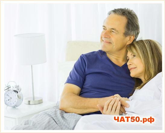 контакты чат50.рф